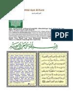 Kelebihan Dan Fadhilat Ayat Al-Kursi