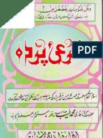 Sharai Parda by Maulana Qari Muhammad Tayyab