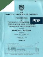 URDULOOK_Pak 1974 NA Committe Ahmadiyya Part 12