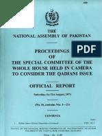 URDULOOK_Pak 1974 NA Committe Ahmadiyya Part 16
