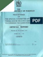 URDULOOK_Pak 1974 NA Committe Ahmadiyya Part 17