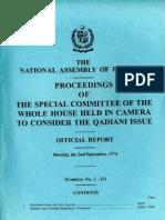 URDULOOK_Pak 1974 NA Committe Ahmadiyya Part 18