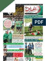 Elheddaf 08/01/2013