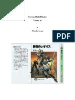 Chrome Shelled Regios VOLUME ONE