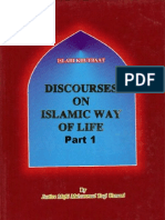 DISCOURSES ON ISLAMIC WAYS OF LIFE Vol-1