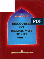 DISCOURSES ON ISLAMIC WAYS OF LIFE Vol-3