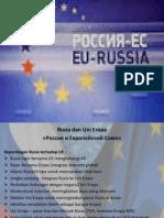 Rusia-ЕС