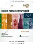 1001 Inventions of Islam and Muslims اختراعات الاسلام المسلمين