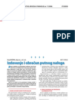 Forex knjiga pdf