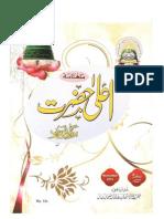 Monthly Ala-Hazrat Nov-2012 [Ahle'Sunnat Magazine, Bareilly Sharif, India]
