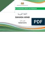 Dokumen Standard Bahasa Arab Tahun 1