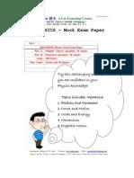 physcis hkcee pastpaper