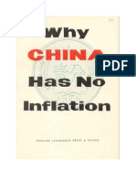Why China No Inflanation