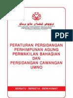 Peraturan Persidangan UMNO