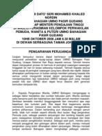 Ucapan YB Dato' Seri Mohamed Khaled Nordin Nordin