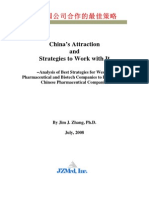 Best Strategies to Tap Resources Available in China Pharmaceutical Industry