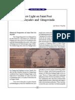 New Light on Saint Poet Sri Jayadev and Gitagovinda