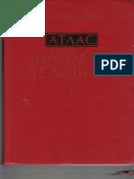Sinelnikov, Atlas de Anatomie, Vol. 1, Part 1