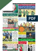 Elheddaf 09/01/2013