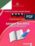 Panduan Guru Bahasa Malaysia SK Tahun 2