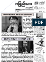 The Burmese Journal (January-2013).PDF