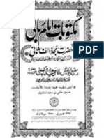 Maktub 97 Jilid 1 - Maktubat Imam Rabbani [Rumi]