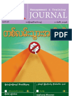 ့hr journal