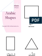 Arabic Flash Cards4 (1)