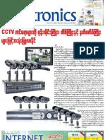 Internet Journal- Vol. 14- No. 2, Jan 10, 2013 (Electronic)