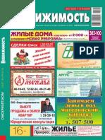Nedvizimost_01.pdf