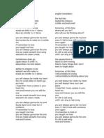 Romanji Lyrics