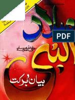Meelad_un_nabi by Riaz Hussain Shah