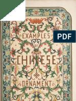 29321180-Jones-Owen-examples-of-Chinese-Ornament-1867.pdf