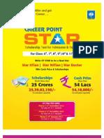 CP Star Brochure