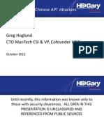 Greg Hoglund - Understanding Chinese APT Hackers