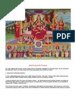 bhramanda purana