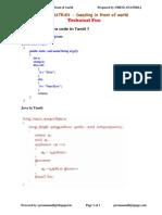 Technical Fun - Java Tamil