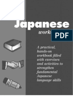17308321 Berlitz Basic Japanese Workbook