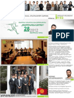 #32-Gepra Newsletter Aug Dec 2012