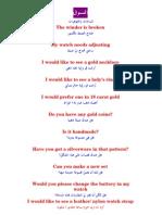 التسوق.pdf