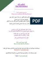 الماضي التام.pdf