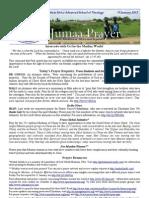 Jumaa Prayer 11 January 2013