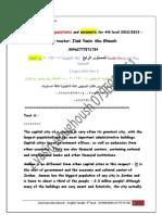 English Tawjihi l 4 by ziad yasin Abu Ghoush - jordan 00962796939361