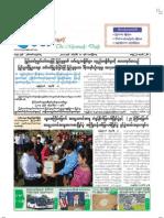 Myawady Daily Newspaper 11-1-2013