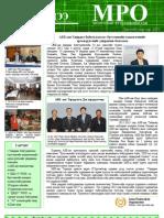 News 2012.06.pdf
