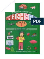 English is Fun Book1-2521