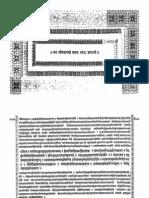 Bhagavatam-Part3