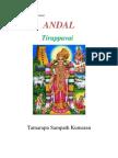 92971670-Andal-Tiruppavai