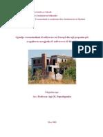Gjendja e Termoizolimit Te Ndertesave Ne Europe Dhe Nje Propozim Per Rregulloren Energjetike Te Ndertesave Ne Shqiperi Al 39