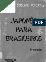 Japones Para Brasileiros